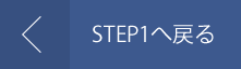 step2_forward.png
