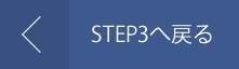 step4_forward.png